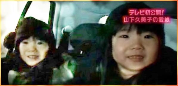 山下久美子の画像 p1_12