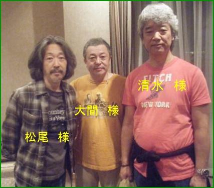 小田和正の画像 p1_22